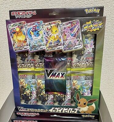 Eevee Heroes VMAX Special Set Japanese Pokemon Card Game Booster BOX