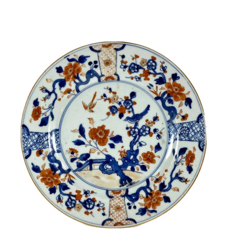 Antique Chinese Export Imari Plate Kangxi Period Ex Swan Tavern Circa 1720