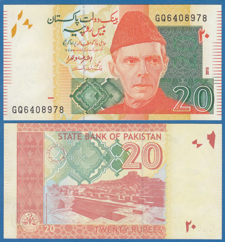 Pakistan 20 Rupees P 55i 2015 UNC Low Shipping! Combine FREE! 55