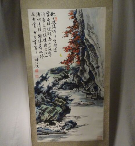 Vintage Chinese Scroll Painting    -  58051