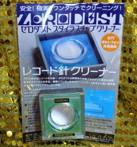 STYLUS CLEANER ONZOW ZERODUST 2021 MOST NEW APRIL GREEN MODEL MADE IN JAPAN