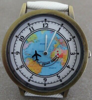 STUNNING ATLAS WITH MOVING AEROPLANE SECOND HAND QUARTZ WATCH WITH WHITE STRAP