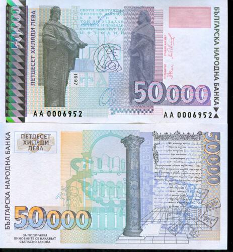 BULGARIA 50000 - 50 000 Leva  issue 1997 - UNC