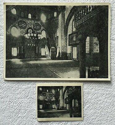 Antique Vintage Gazi Husrev-bey's Mosque Unused Picture Postcard + Photograph