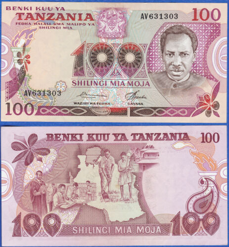 Tanzania 1977 100 Shillings P-8b Sig.5 GEM UNC  - US-Seller