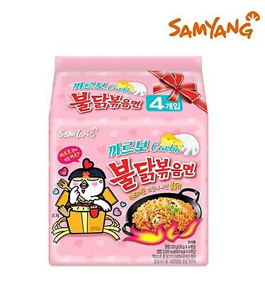 SAMYANG Fire Noodle Challenge Carbo Buldak Noodle 130g*4ea Korean Spicy Lamen