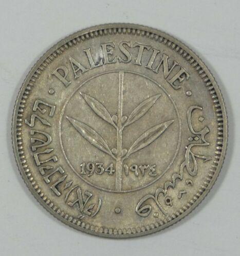 1934 PALESTINE Silver 50 Mils EXTRA FINE