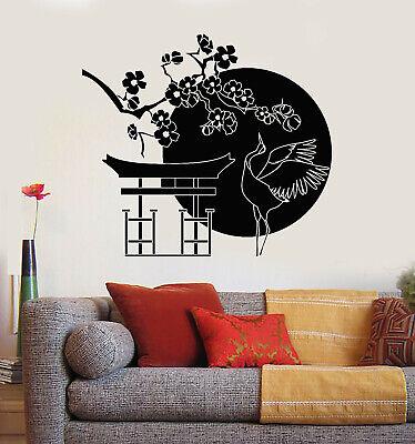 Vinyl Wall Decal Japanese Bird Stork Tree Sakura Branch Stickers Mural (g1150) ()