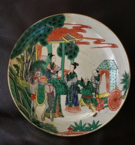 Chinese Porcelain Decoration plate