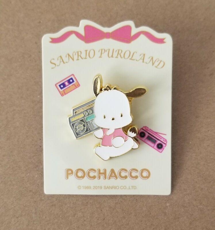 Sanrio Puroland Pochacco Pin