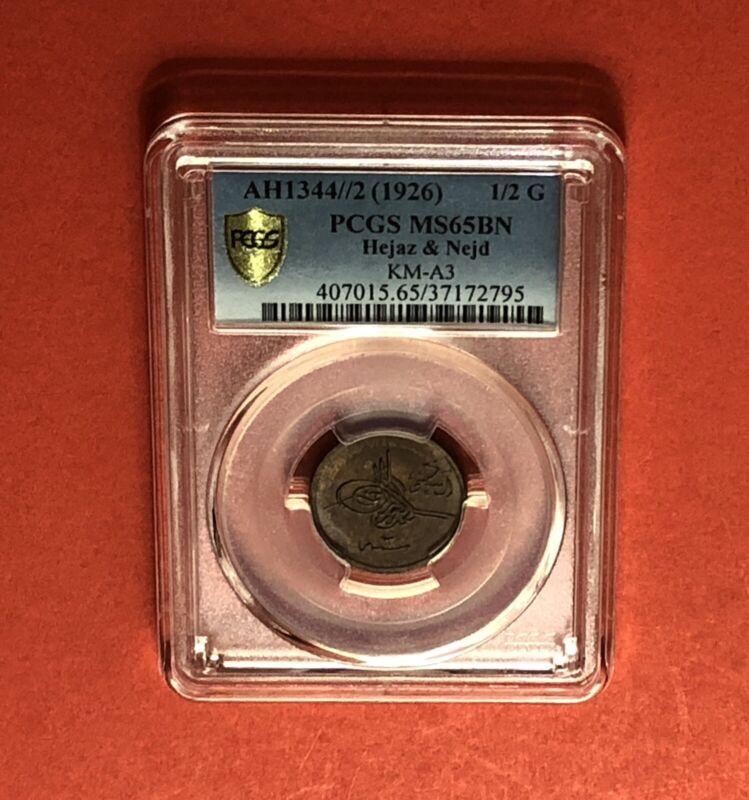 SAUDI ARABIA- HEJAZ &NEJD ,1344/2(1926)UNC 1/2 G.,GRADED BY PCGS MS-65BN...RARE.