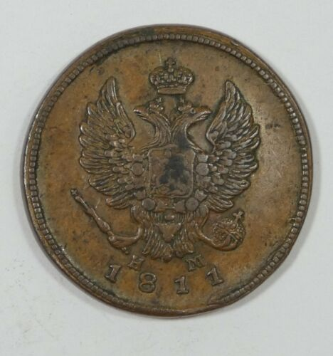 1811 RUSSIA 2 Kopeks Coin ALMOST UNCIRCULATED