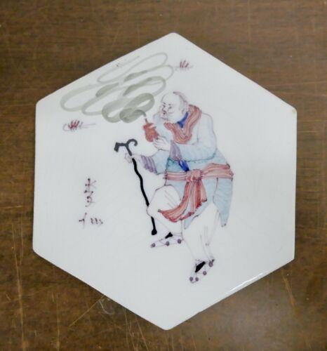 Koch & Workum Tegels Aardewerk Tile with Chinese Man Netherlands