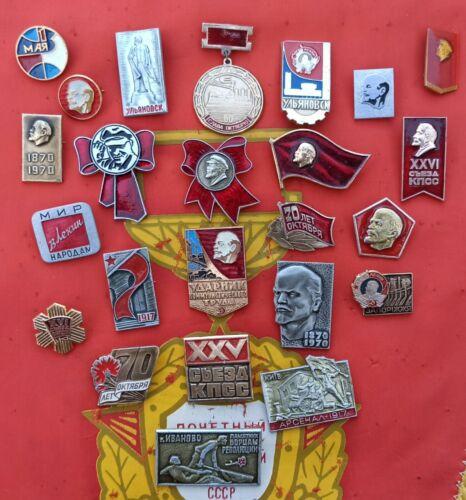 VINTAGE ENAMEL BADGES OF THE USSR SOVIET ENAMEL LENIN CCCP LOT of 24 pcs.