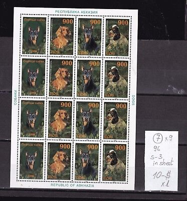 Georgia-Abkhazia 1996 MNH  set in sheet.Dogs.See scan.