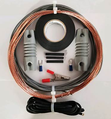 "Shortwave Radio Antenna 25' Bare Copper Outdoor - "" The Glob"