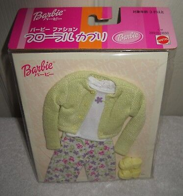 #9680 NRFC Mattel Japan Barbie Fashion Pack Foreign Issue
