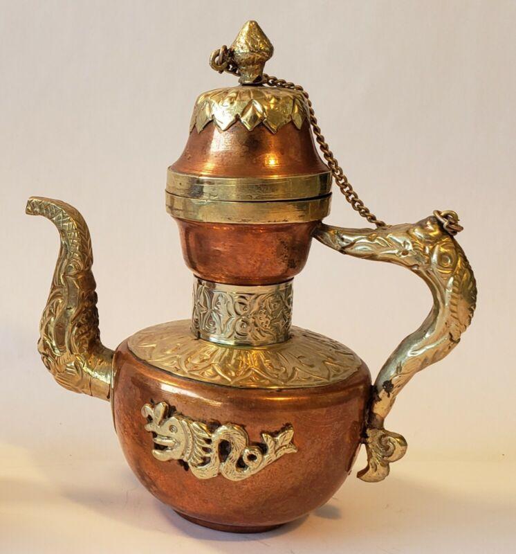 Vintage Tibetan Tea Pot, Copper Brass, with lid on chain