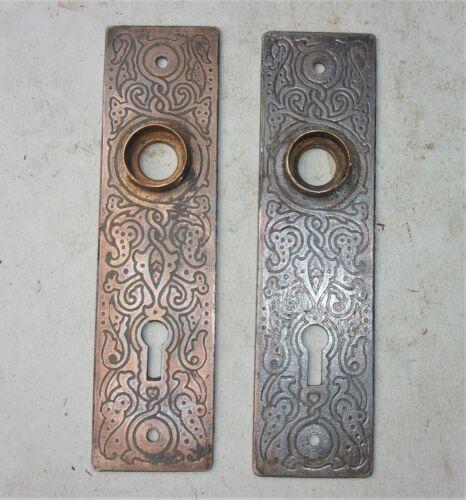 Pair Antique Victorian Art Nouveau Ornate Door Plate Backplate Reclaimed Salvage