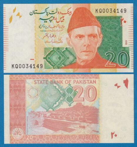 Pakistan 20 Rupees P 55m New Date 2019 UNC Low Shipping! Combine FREE! 55 m