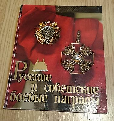 RUSSIAN AND SOVIET MILITARY AWARDS by V.A. DUROV  1990