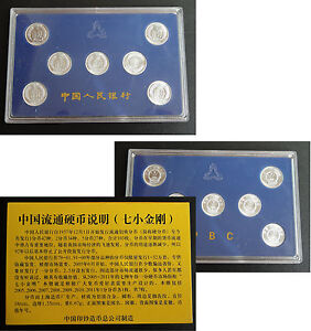 2005-2011-China-Coins-1-Fen-Mint-Set-in-Original-Case