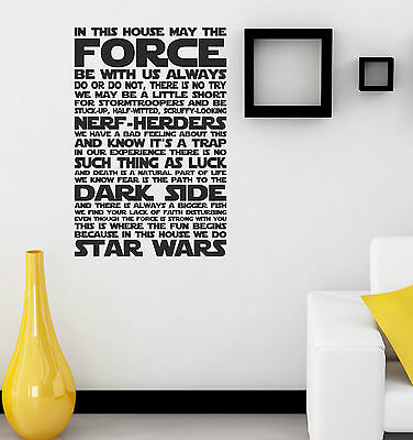 We Do STAR WARS inspirational wall Quote house rules vinl sticker art SHR2