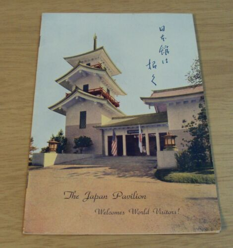"""VTG 1939 PRE-Japanese WWII Attack~SAN FRANCISCO Expo GUIDE~""""The JAPAN PAVILION""""~"""