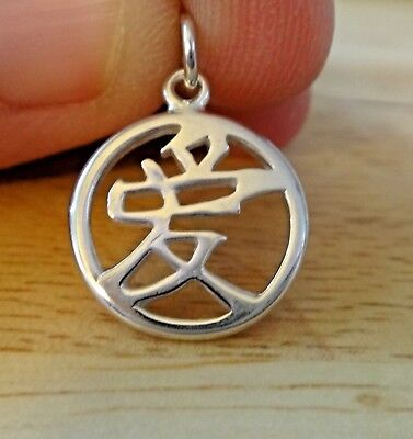 Chinese Symbol Of Love (Sterling Silver 15mm Round Chinese Sign Symbol of Love)
