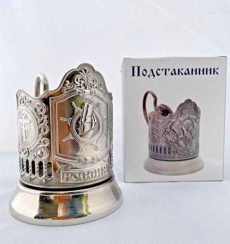 "Glass Holder for Hot Tea Coffee Drinking ""Russia"" Nickel Podstakannik"