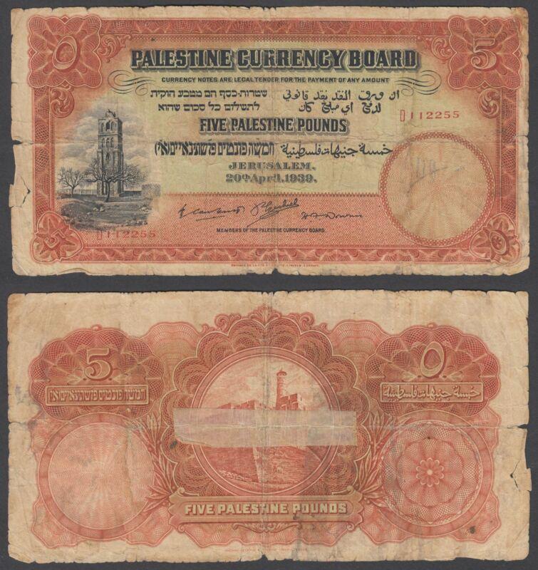 (B61) Palestine 5 Pounds 1939 (G-VG) Condition Banknote  P-8c * Prefix D *