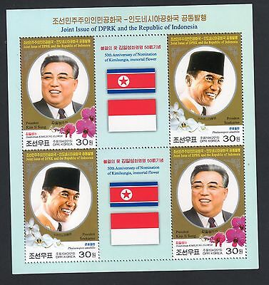 2015 joint issue DPRK korea - Indonesia  FDC