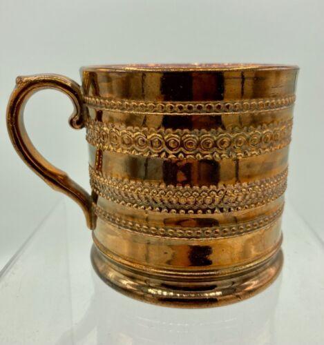 "Antique Staffordshire England Embossed Copper Lustre Mug Late 19thC, 3 5/16"" Ht."