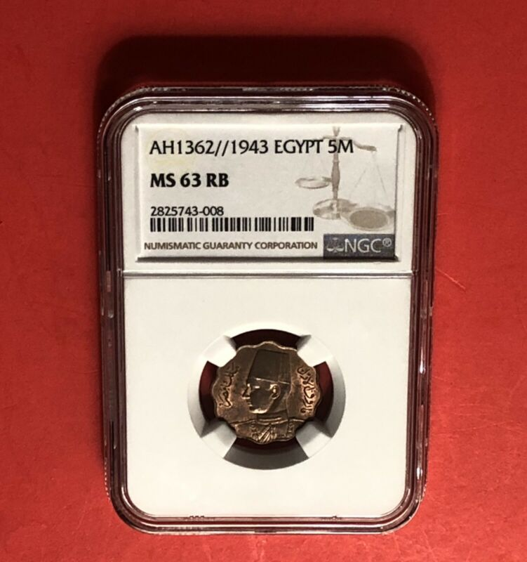 EGYPT -1943 UNC COIN 5 MILLIEMES ( KING FAROUK ),GRADED BY NGC MS63.
