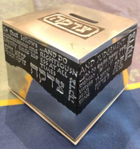 HandCast HandPolished Aluminum Tzedakah Box Gad Almaliah Judaica Charity Artist