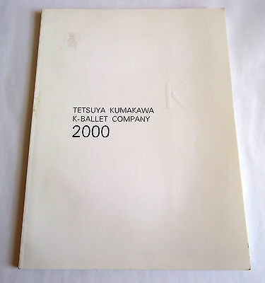 TETSUYA KUMAKAWA K-BALLET COMPANY JAPAN PROGRAM BOOK 2000 Viviana Durante