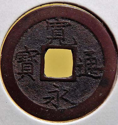 Unc  Japan 1 Mon Nd 1726  Jumantsubo Hooked   Jdna 130 15 Nice Kanei Tsuho Coin