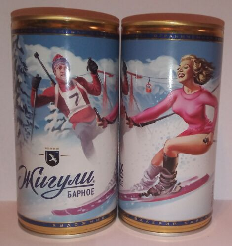 ZHIGULI beer limited edition can, Russia