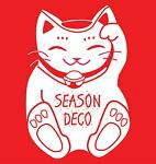 seasondeco - Easy Season Decoration