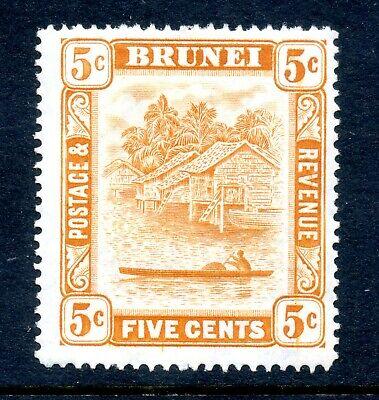 Brunei 1947 5c perf 14 retouch SG 82a fine MLH