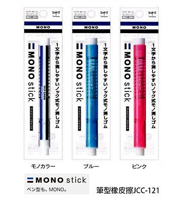 Tombow Mono Stick Mechanical Eraser Pen Style Clicker Retractable Japan Quality