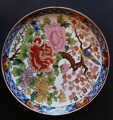 EIWA  KINSEI  JAPANESE   PLATE   ......C 1970