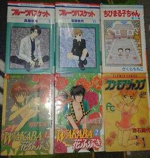Japanese Manga $5 each.
