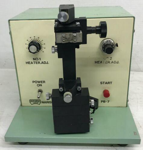 NARISHIGE PB-7 HEATER CONTROLLER