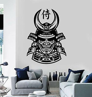 Vinyl Wall Decal Japanese Mask Samurai Helmet Warrior Fighter Stickers (g1003) ()