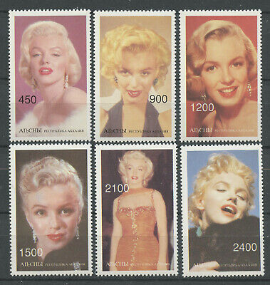 Marilyn Monroe MNH Set of 6 Stamps Abkhazia
