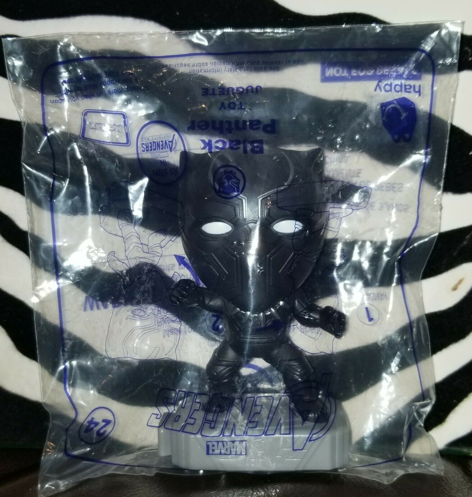 Avengers (2019) McDonalds Happy Meal Toys- Fast Shipping! #24 Black Panther