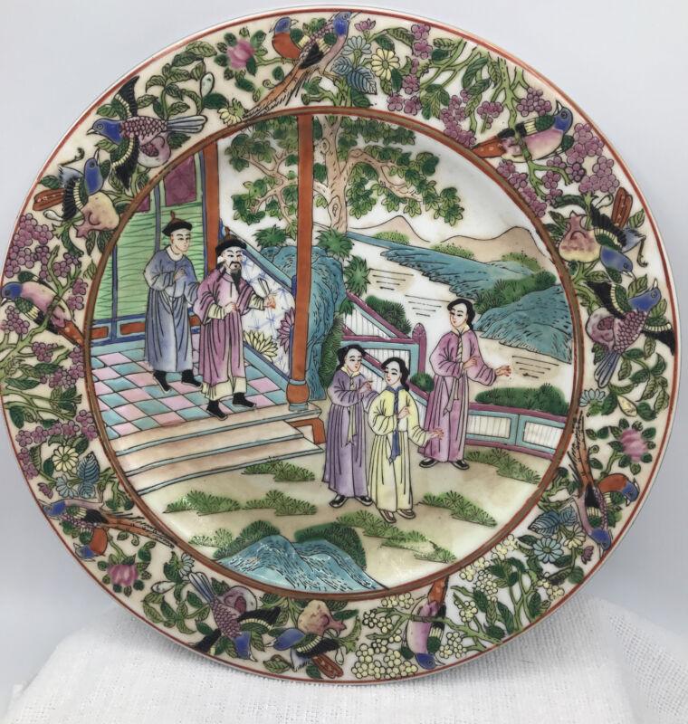 Antique Chinese Porcelain Plate Da Qing Qianlong Nian Zhi Qing Dynasty