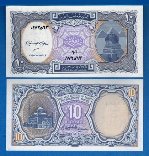 Egypt P-189 10 Piastres Year ND Mosque Uncirculated Banknote Africa