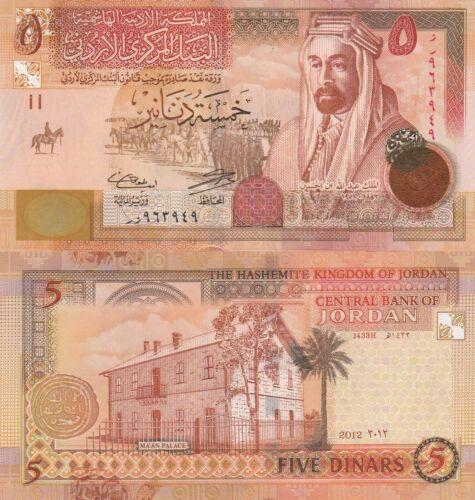 Jordan 5 Dinars (2014) - King/Palace/p35f UNC